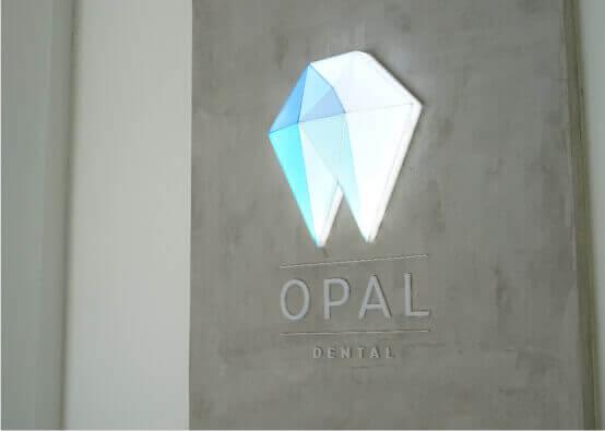Opal Pakuningratan